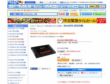 スクリーンショット 2015-02-03 18.36.16.jpg