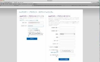 スクリーンショット 2015-04-21 21.01.19.jpg