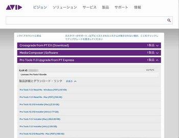 スクリーンショット 2015-04-22 11.21.34.jpg