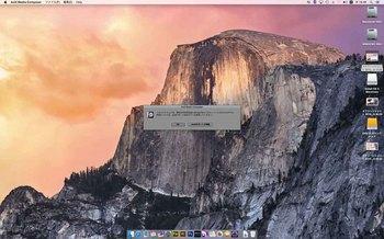 スクリーンショット 2015-12-24 16.49.14のコピー.jpg