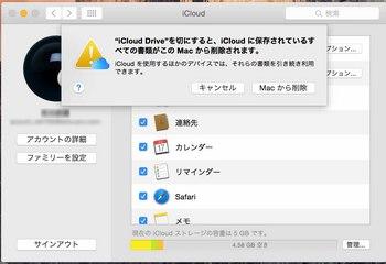 スクリーンショット 2016-02-03 8.15.19のコピー.jpg