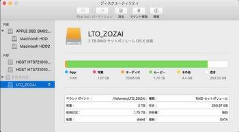 スクリーンショット 2016-08-28 12.03.10のコピー.jpg