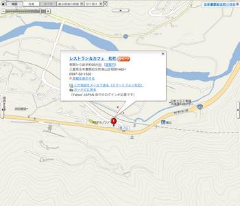 スクリーンショット(2012-03-26 21.54.43).jpg