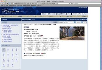 スクリーンショット(2012-10-05 7.26.48).jpg