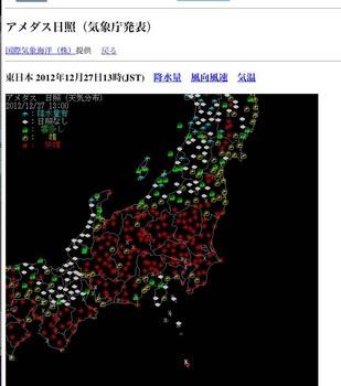 スクリーンショット(2012-12-27 14.16.52).jpg
