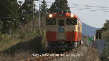 HDW2.jpg