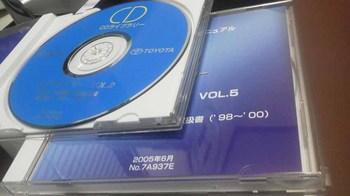 DCIM0030.JPG