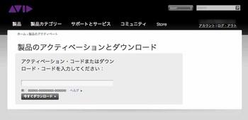 スクリーンショット 2015-04-21 21.19.43.jpg