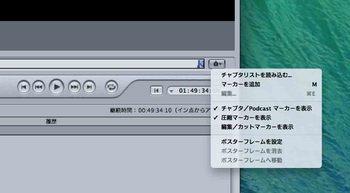 スクリーンショット 2015-07-25 11.27.38.jpg