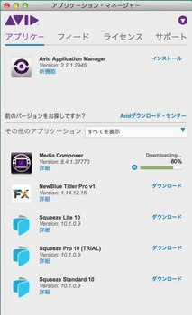 スクリーンショット 2015-09-08 10.34.57.jpg