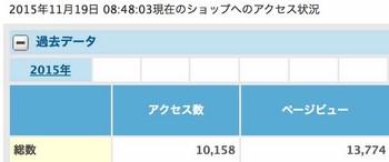 スクリーンショット 2015-11-19 8.48.37.jpg