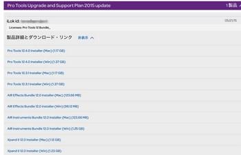 スクリーンショット 2016-03-12 9.01.09のコピー.jpg