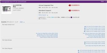 スクリーンショット 2016-05-19 17.46.51のコピー.jpg