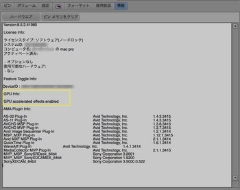 スクリーンショット 2016-05-24 12.21.50のコピー.jpg