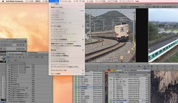 スクリーンショット 2016-05-26 19.04.50のコピー.jpg