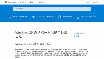 スクリーンショット 2016-08-16 20.48.19のコピー.jpg