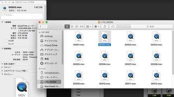 スクリーンショット 2016-10-05 11.03.21のコピー.jpg