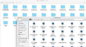 スクリーンショット 2016-11-21 20.17.48のコピー.jpg