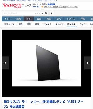 スクリーンショット 2017-01-06 10.40.33のコピー.jpg