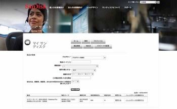 スクリーンショット 2017-03-31 9.51.50のコピー.jpg