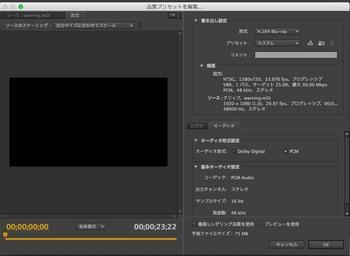 スクリーンショット 2017-04-03 11.57.46のコピー-2.jpg