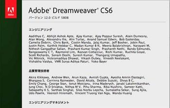 スクリーンショット 2017-04-13 20.12.57のコピー.jpg