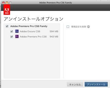 スクリーンショット(2013-01-30 21.21.38).jpg