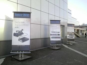 P1020087.JPG